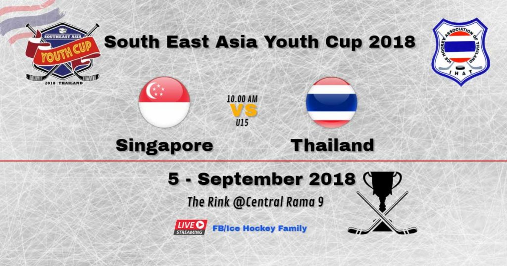 South East Asia Youth Cup 2018 | Singapore Vs Thailand U15