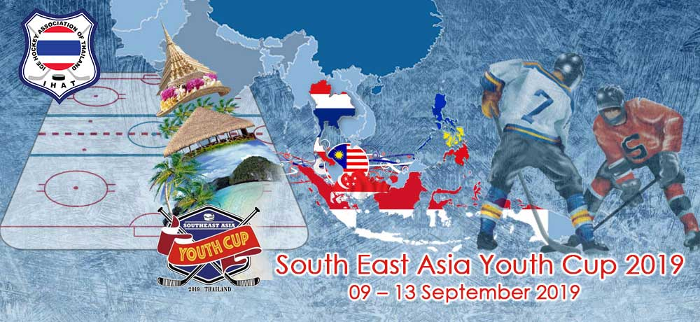 South east Asia Youth Cup 2019