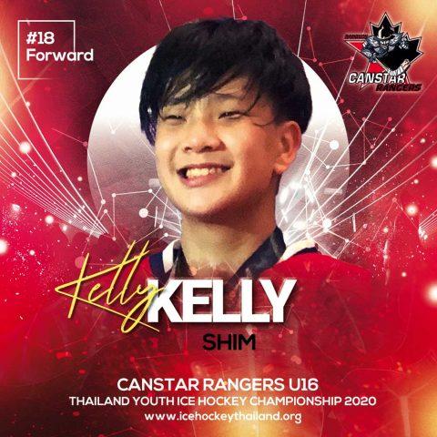 Kelly  Shim