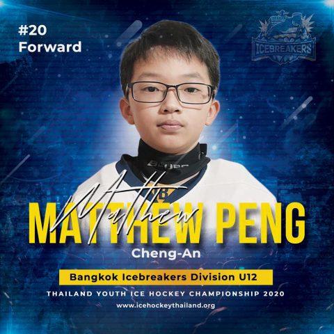 Matthew Peng,  Cheng-An