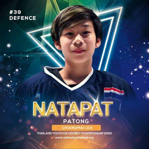 Natapat  Patong