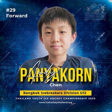 Panyakorn  Chen