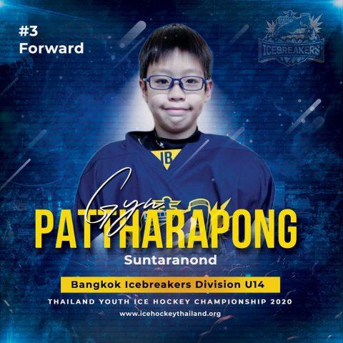 Pattharapong  Suntaranond