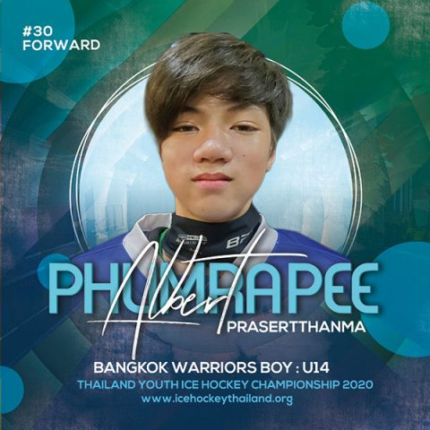 Phumrapee  Prasertthanma