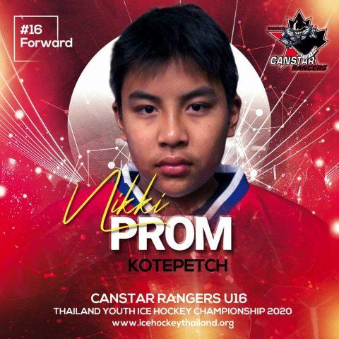 Prom  Kotepetch