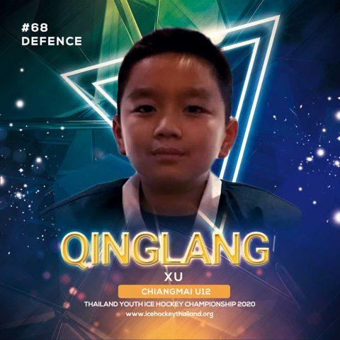 Qinglang  Xu
