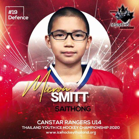 Smitt  Saithong