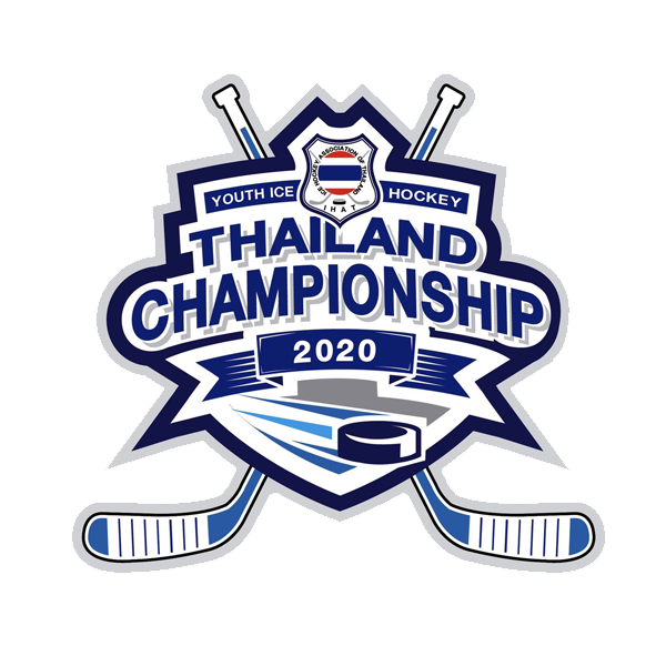 Thailand Youth Ice Hockey Championship