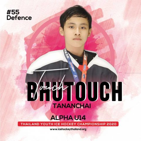 Bhutouch  Tananchai