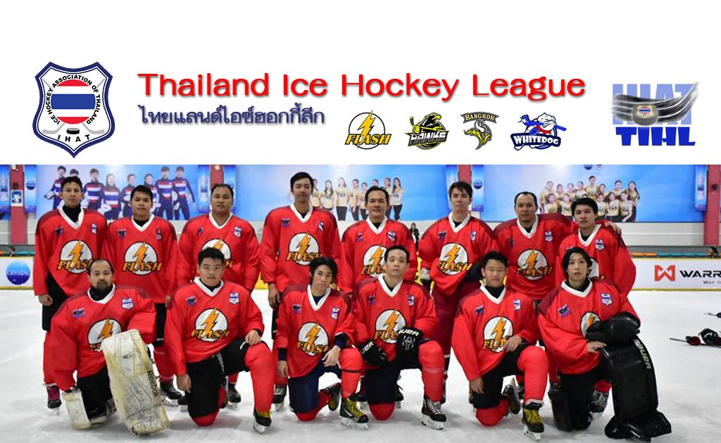 Thailand Ice Hockey League : Flash Team