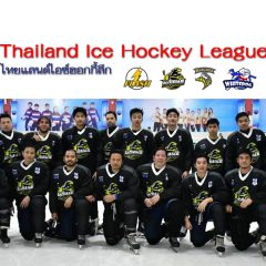 Thailand Ice Hockey League : Hawks Team
