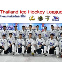 Thailand Ice Hockey League : Whitedog Team