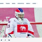 IIHF – Thailand mourns death of Cotsmire