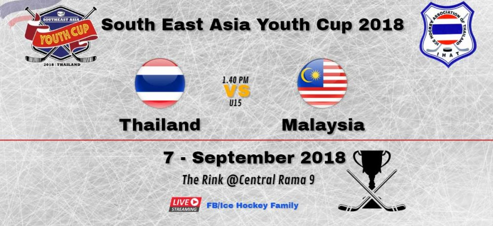 South East Asia Youth Cup 2018 | Thailand Vs️ Malaysia U15