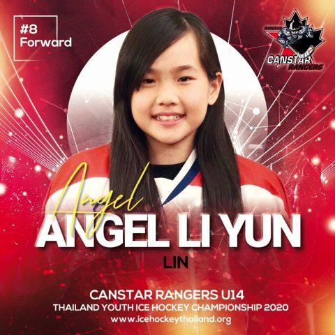Angel  li  yun  Lin