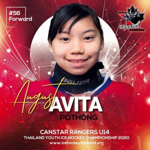 Avita  Pothong