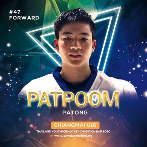 Patpoom  Patong