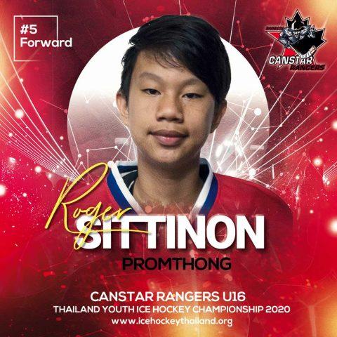 Sittinon  Promthong