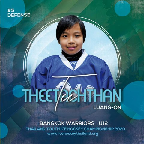 Theetachthan  Luang-On