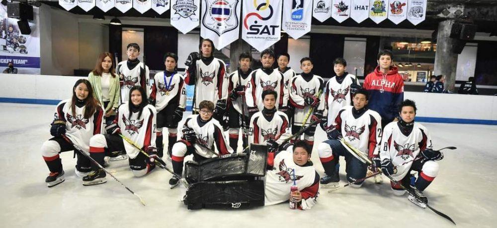 Alpha Ice Hockey Thailand
