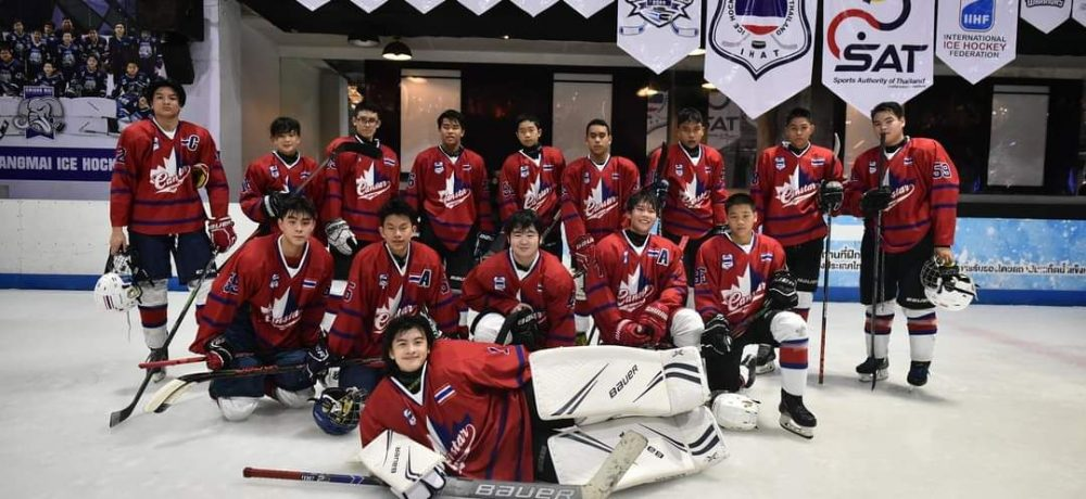 Canstar Rangers Ice Hockey