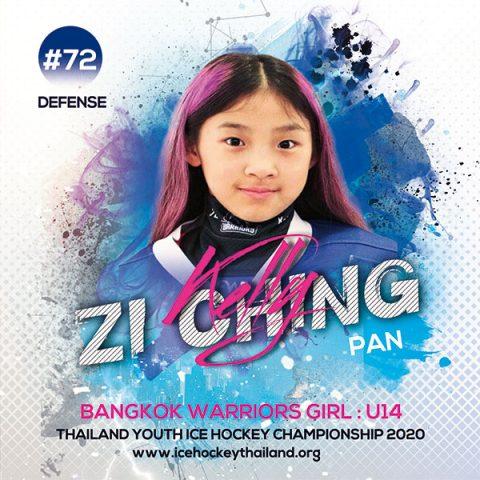 Zi Ching  Pan