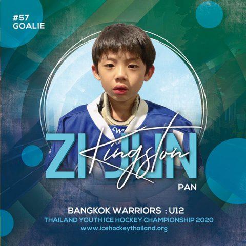 Zi Jun  Pan