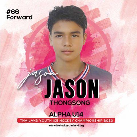 Jason  Thongsong