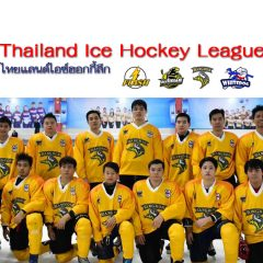 Thailand Ice Hockey League : Bangkok Team